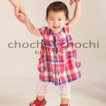 歩き始める赤ちゃん1歳の誕生日プレゼントに