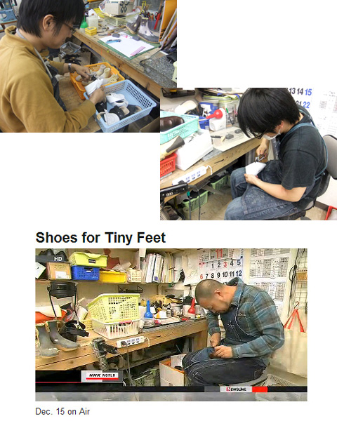 ベビー靴の職人さんたち