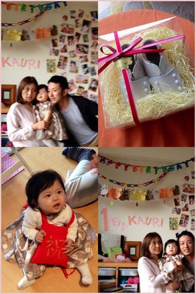1歳のお誕生日、素敵なご家族の風景