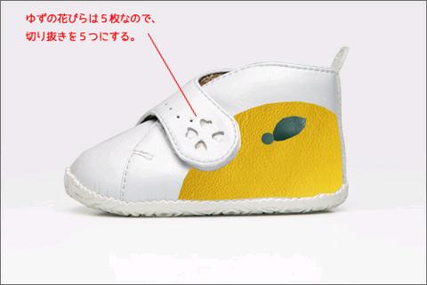 オーダーメイドの赤ちゃん靴