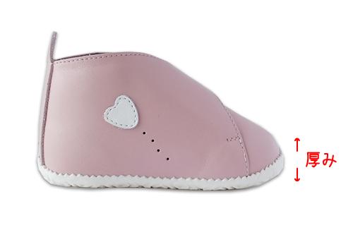 ベビー靴のつま先の厚み