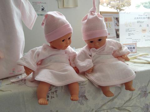 未熟児ちゃん人形