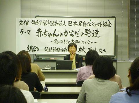 林万リ先生